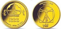 Baza monet EXG - Mongolia Leonardo Da Vinci 1000 Tugrików