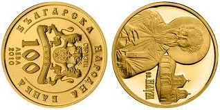 Baza monet EXG - 100 Leva St. Naum