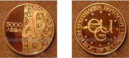 Baza monet EXG - 5000 Lew