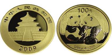 Baza monet EXG - 1/4 PANDA 100 YUAN