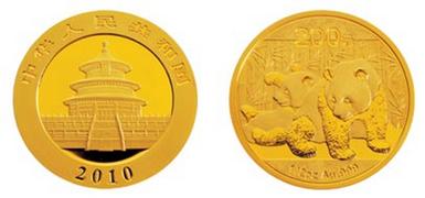 Baza monet EXG - 1/2 PANDA 200 YUAN
