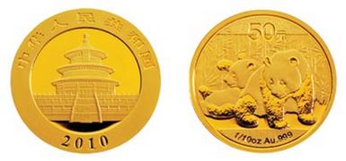 Baza monet EXG - 1/10 PANDA 50 YUAN
