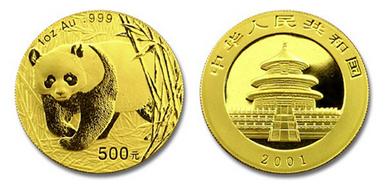Baza monet EXG - 1 PANDA 500 YUAN