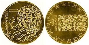 Baza monet EXG - 10.000 CZK Pragergroschen 1995