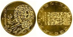Baza monet EXG - 10.000 CZK Pragergroschen 1997