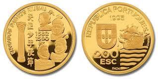 Baza monet EXG - 200 Escudos