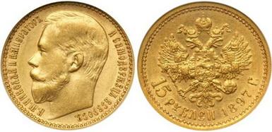 Baza monet EXG - 15 Rubli