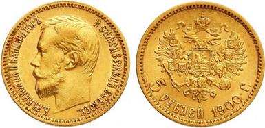 Baza monet EXG - 5 Rubli