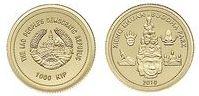 Baza monet EXG - Republika Laotańska Park Buddy 1000 Kip
