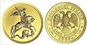Baza monet EXG - 50 RUBLI 1/4 OZ