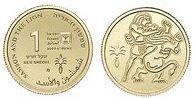 Baza monet EXG - Izrael Samson i lew 1 Szekla