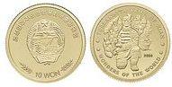 Baza monet EXG - Korea Armia Terakotowa 10 Wonów