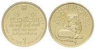 Baza monet EXG - Izrael Wilk i baranek 1 Szekla