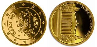 Baza monet EXG - 100 Euro: Olympic Village Zappeion